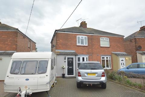 3 bedroom semi-detached house for sale - Rickstones Road, Witham