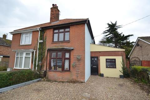 4 bedroom semi-detached house for sale - Heath Road, Bradfield, Manningtree, CO11