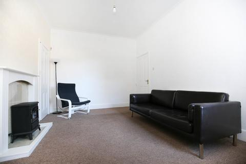 2 bedroom ground floor flat for sale - Heaton Park Road, Heaton, Newcastle Upon Tyne