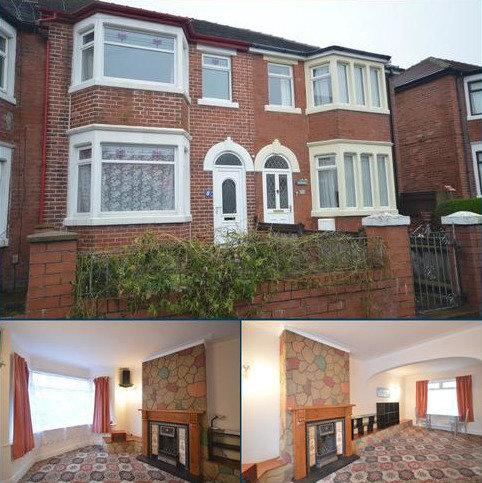 3 bedroom terraced house for sale - Elaine Avenue, Marton