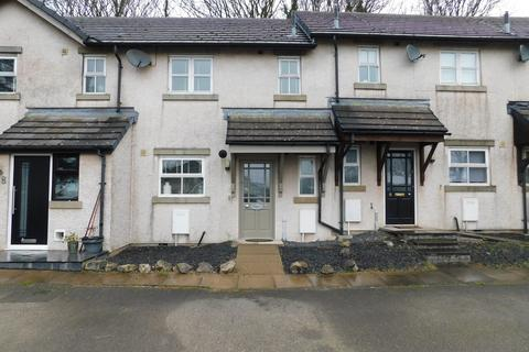 2 bedroom mews for sale - Ash Court, Birkrigg Park, Ulverston. LA12 0UQ