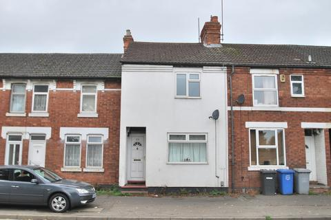 2 bedroom terraced house for sale - Windmill Avenue, Kettering