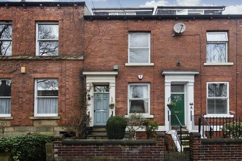 4 bedroom terraced house for sale - Wentworth Terrace, Wakefield
