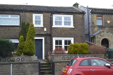 2 bedroom end of terrace house for sale - West End, Queensbury