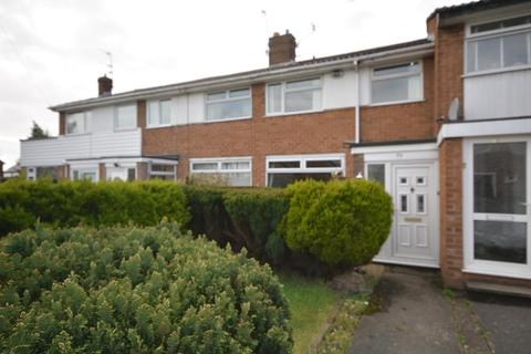 3 bedroom terraced house for sale - Whaley Lane, Irby, CH61 3UW