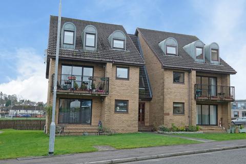 1 bedroom flat for sale - 30 Burnside Court, Bearsden, G61 4QD