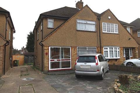 3 bedroom semi-detached house for sale - Trent Avenue, Upminster, Essex, RM14