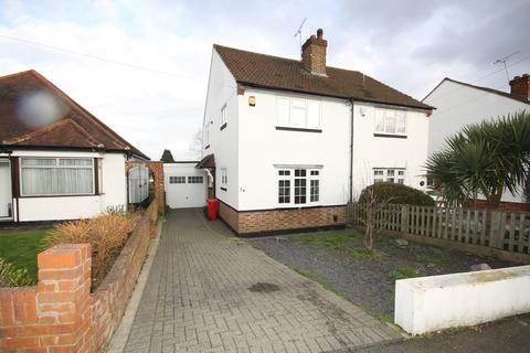 2 bedroom semi-detached house for sale - Footbury Hill Road, Orpington