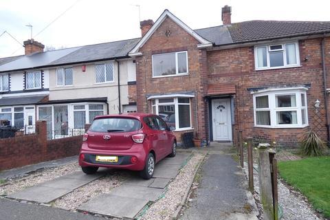 2 bedroom terraced house for sale - Tottenham Crescent, Kingstanding