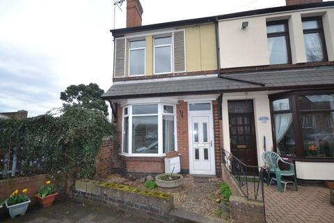 2 bedroom end of terrace house for sale - Central Avenue, Abbey Green, Nuneaton