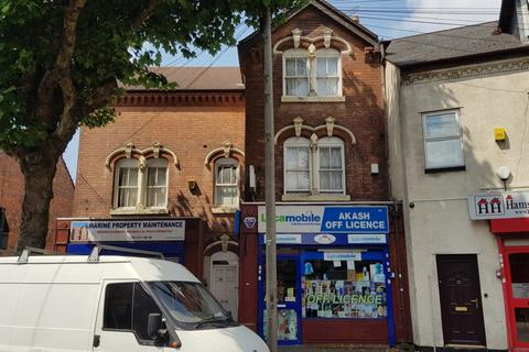 Workshop & retail space to rent - Grove Lane, Handsworth, Birmingham