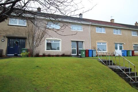 3 bedroom terraced house for sale - 18 Slessor Drive, East Kilbride, GLASGOW, G75 0LP