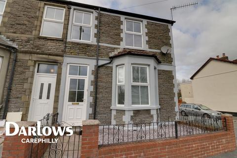 3 bedroom end of terrace house for sale - Bedwas Road, Caerphilly