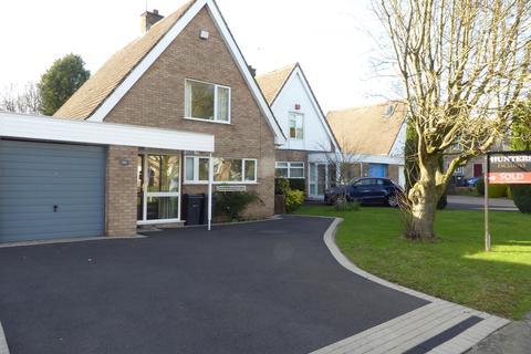 2 bedroom detached house for sale - Gillhurst Road, Harborne, Birmingham, B17 8PH
