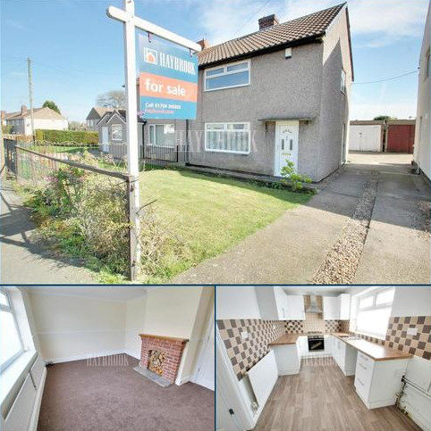 2 bedroom semi-detached house for sale - Withold Avenue, Thurcroft