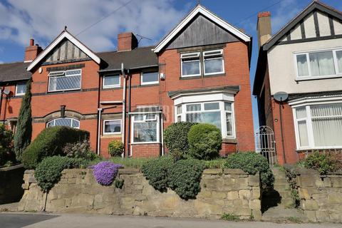 3 bedroom end of terrace house for sale - Park Terrace, Doncaster Road, Thrybergh