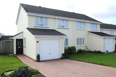 3 bedroom semi-detached house for sale - Howards Close, South Molton