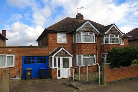 3 bedroom semi-detached house for sale - Duston Road, Duston, Northampton, NN5
