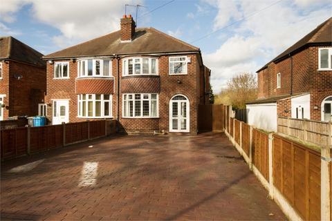 3 bedroom semi-detached house for sale - Sneyd Lane, Essington, WOLVERHAMPTON, Staffordshire