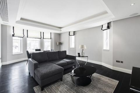 2 bedroom apartment for sale - Chantrey House 4 Eccleston street London SW1W 9LN