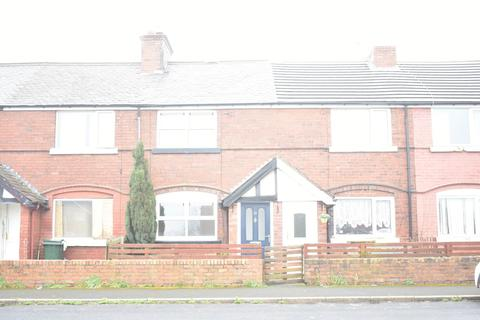 2 bedroom terraced house to rent - 10 Albert Street, Maltby, Rotherham. S66 7JN