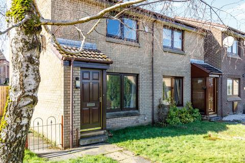 2 bedroom end of terrace house for sale - 15 Whitelee Gate, Newton Mearns, G77 6RW