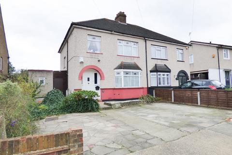 3 bedroom semi-detached house for sale - Ravensbourne Crescent