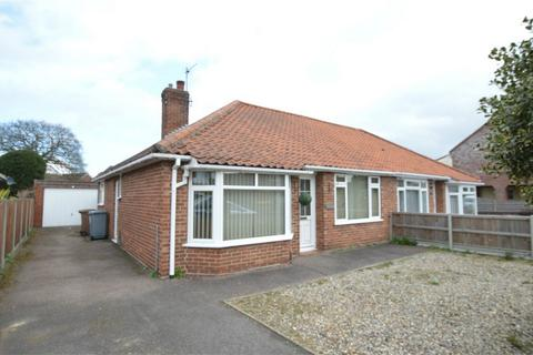 2 bedroom semi-detached bungalow for sale - Lodge Lane, Old Catton, Norwich, Norfolk