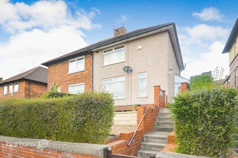 2 bedroom semi-detached house for sale - Colley Avenue, Parson Cross