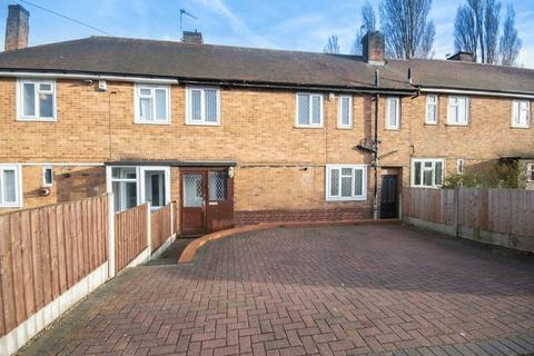 3 bedroom terraced house for sale - WINCHESTER CRESCENT, CHADDESDEN