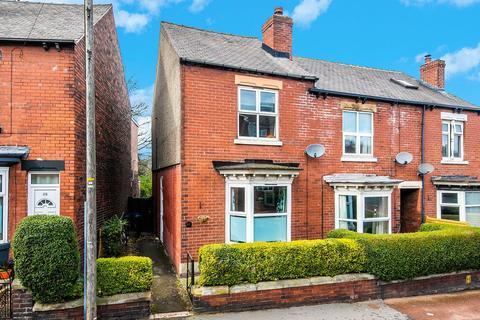 3 bedroom semi-detached house for sale - 66 Archer Road, Millhouses, Sheffield S8 0JT