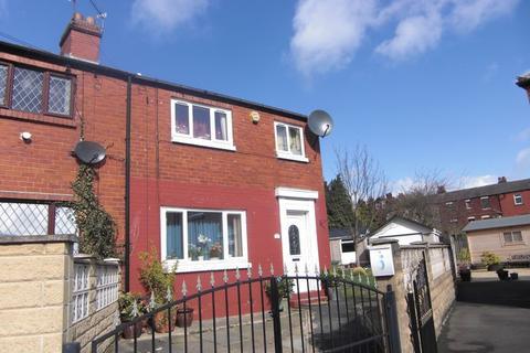 3 bedroom semi-detached house for sale - Torre Square, Leeds