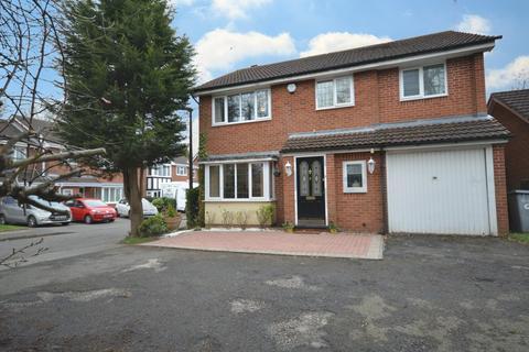 4 bedroom detached house for sale - Tanwood Close, Hillfield