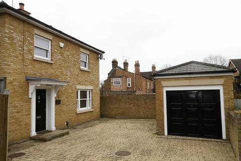 3 bedroom detached house for sale - Holtwhite Avenue, Enfield
