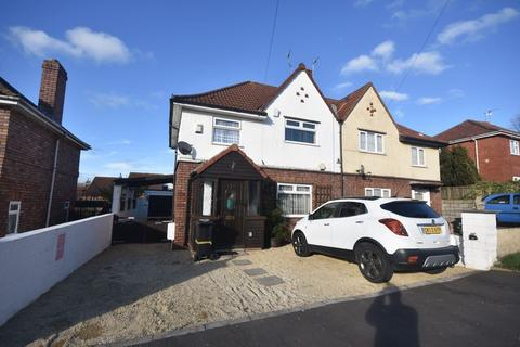 2 bedroom semi-detached house for sale - Marshfield Road Fishponds