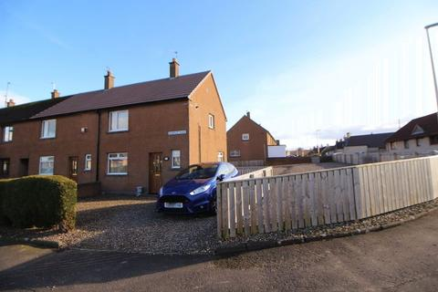 2 bedroom end of terrace house for sale - Bruntley Place, Freuchie