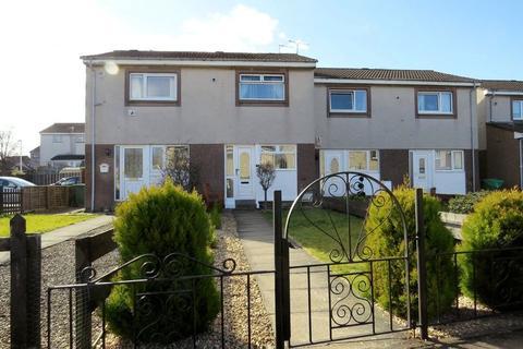 2 bedroom terraced house for sale - 2 Carlaverock Terrace, Tranent