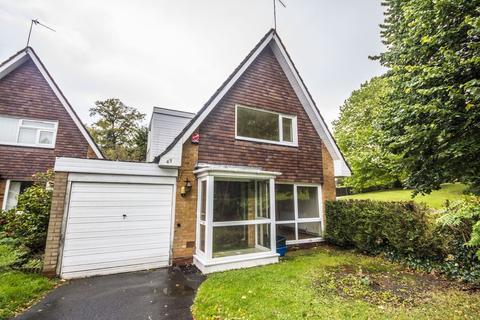 2 bedroom detached house to rent - Chancellors Close, Edgbaston, B15
