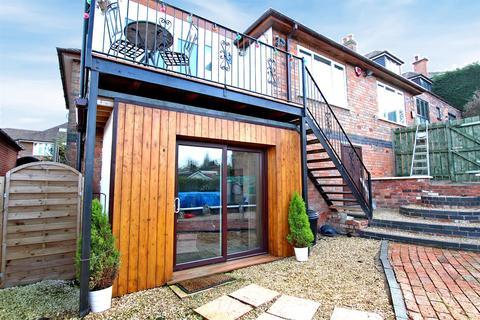 3 bedroom detached bungalow for sale - Highfield Drive, Carlton, Nottingham