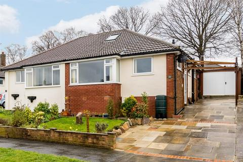 2 bedroom semi-detached bungalow for sale - Moseley Wood Walk, Leeds