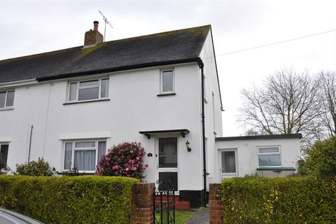 3 bedroom end of terrace house for sale - Pinhoe, Exeter