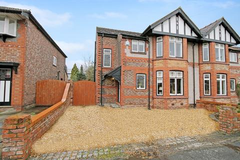 4 bedroom semi-detached house for sale - Stanley Avenue, Stockton Heath, Warrington, WA4