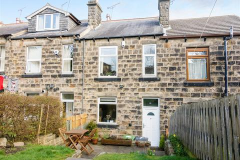 2 bedroom terraced house for sale - Low Lane, Horsforth