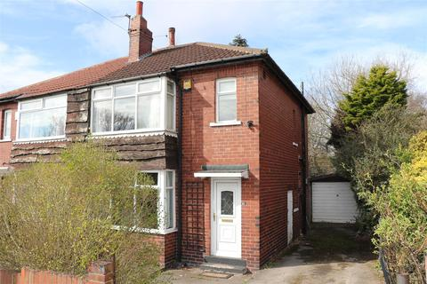 3 bedroom semi-detached house for sale - Woodhall Drive, Kirkstall