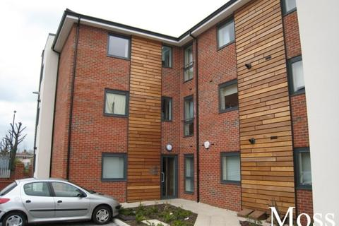 2 bedroom flat to rent - Rectory Court,Armthorpe,Doncaster