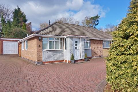 2 bedroom semi-detached bungalow for sale - West Rise, Sutton Coldfield