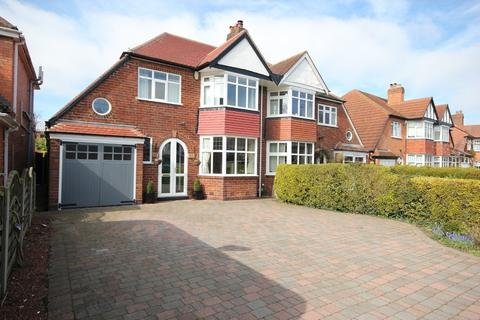 3 bedroom semi-detached house for sale - Heaton Road, Solihull