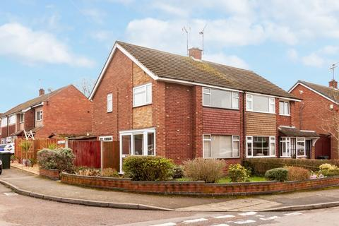 3 bedroom semi-detached house for sale - Marriners Lane, Allesley, Coventry