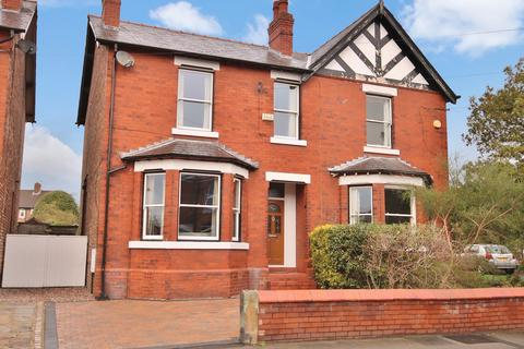 4 bedroom semi-detached house for sale - Chapel Lane, Wilmslow