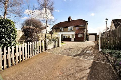 3 bedroom house for sale - Old Road, Acle, NR13